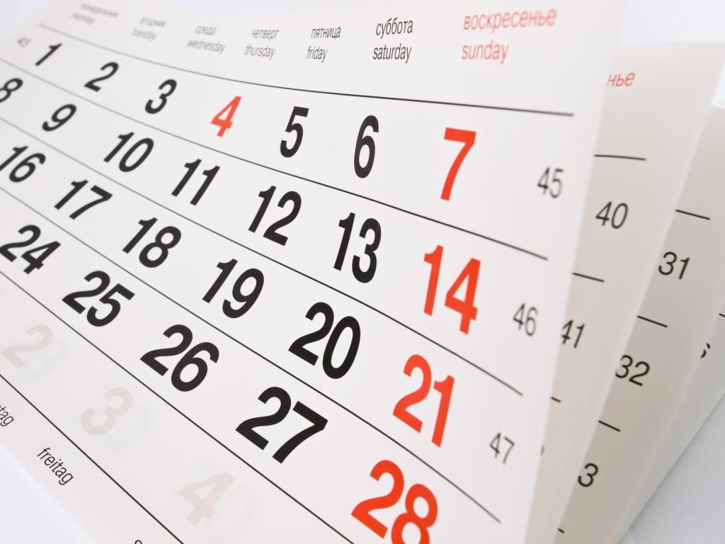 Calendario vistazo foto referencial altavistaventures Gallery