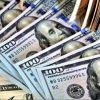 Adicionalmente, Ecuador recibirá $14,1 millones no reembolsables del Mecanismo Global de Financiamiento Concesional.