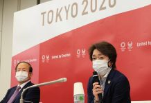 La organización de los Juegos de Tokio 2020 anunció que no va admitir a espectadores extranjeros. Foto: EFE.