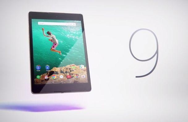 La nueva tableta Nexus 9.