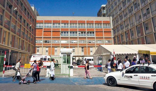 La joven está en HospitalHadassah, ubicado en Ein Kerem, ciudad donde ocurrió el ataque.