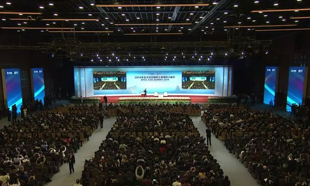 Foro de Cooperación Económica Asia Pacífico (APEC) se desarrolla en Pekín.