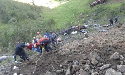 Bomberos, Cruz Roja, Policía y Ministerio de Salud  atendieron la emergencia.