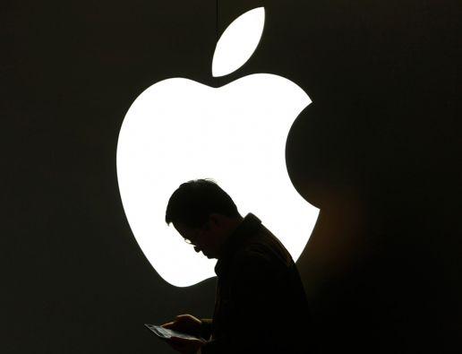 Según pronósticos, las acciones de Apple seguirán apreciándose hasta los 150 dólares.