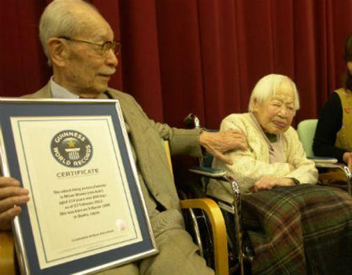 Misao Okawa es reconocida como la mujer y la persona viva más vieja del mundo por el Libro Guinness de los Récords.