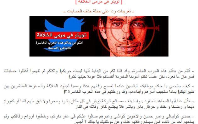 Una imagen publicada en un portal mostró al fundador de Twitter, Jack Dorsey, marcado por algo similar a una mira telescópica y un mensaje en árabe.