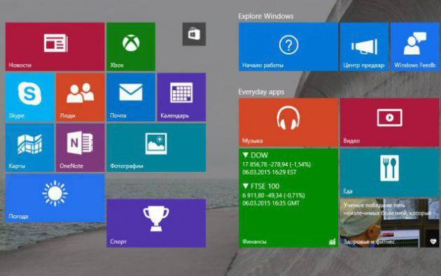 Windows Hello facilitará la autentificación biométrica con el objeto de reducir la utilización de contraseñas.