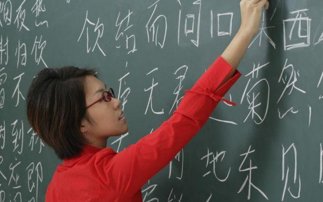 Taiwán también impulsa centros de estudios en universidades de todo el mundo.