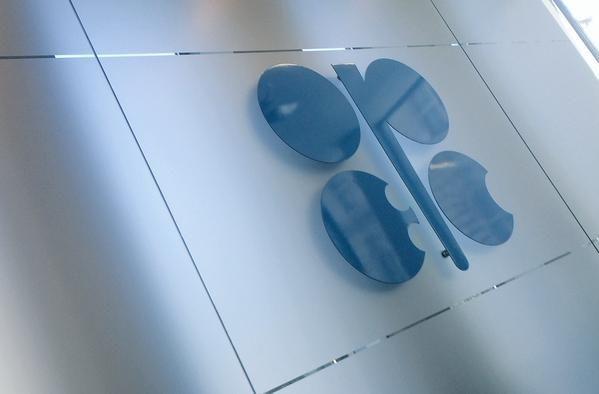 Foto: OPEP