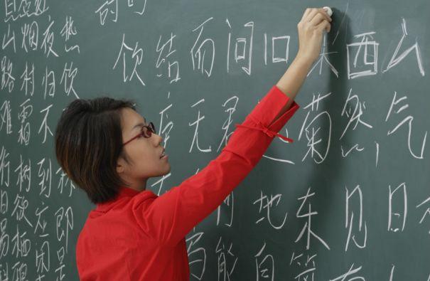 Una guía pretende resolver las dudas que asaltan cada día a traductores, periodistas y otros profesionales que usan términos procedentes del chino.