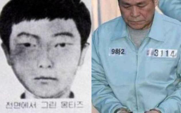 Asesino en serie Lee Chun-jae.