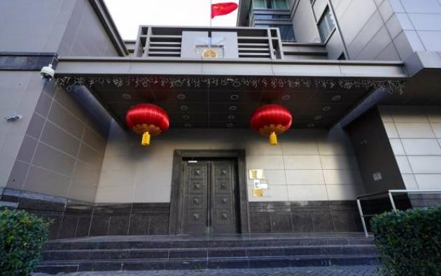 Embajada china en Houston, Estados Unidos.