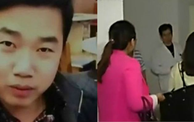 La secreta vida de Yuan se reveló el 24 de marzo, cuando éste fue víctima de un leve accidente de tráfico y sus 17 novias descubrieron que las engañaba.
