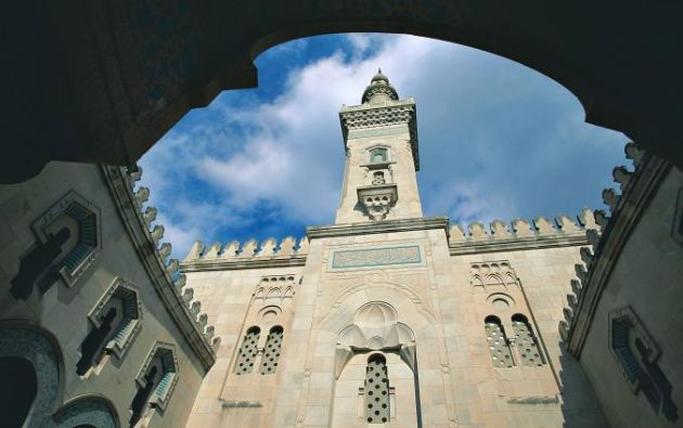 CENTRO ISLÁMICO DE WASHINGTON DCEl - Centro Islámico de Washington DC es famoso por fusionar diferentes estilos e influencias culturales, en particular de Irán, Egipto y Turquía.