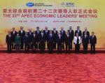 La cumbre reúne a 21 mandatarios de la Apec. Foto: AFP