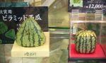 Los japoneses adoran las frutas de lujo, al tratarse de un regalo especialmente apreciado.