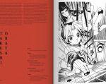 """MADRID, España.- """"100 Manga Artists"""", así se llama esta especie de biblia del manga que expone a los mejores autores de este arte. Foto: EFE."""