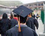 Las 1.336 instituciones educativas particulares y fiscomisionales deberán cobrar los mismos valores del año lectivo 2018-2019.