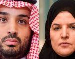 No es la primera vez que la familia real saudita se enfrenta a problemas con la justicia francesa.