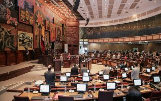 Foto referencial: Asamblea Nacional.