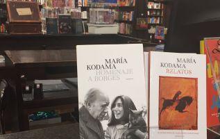 El encuentro, que se inauguró el pasado lunes, contará con la presencia de expositores argentinos como María Kodama. | Foto: Twitter Me Gusta Leer Ec