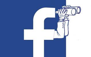 Muchos no saben que al utilizar Facebook, los usuarios le dan acceso al micrófono del teléfono.