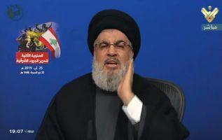 El jefe del Hezbolá libanés, Hasan Nasralá.