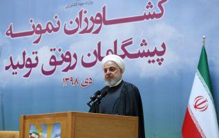"""El presidente iraní, Hasan Rohaní, llamó a formar """"un tribunal especial"""". Foto: AFP"""
