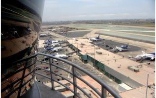 Los vuelos comerciales desde Perú a Ecuador se reanudarán el 5 de octubre. Foto: Corpac.