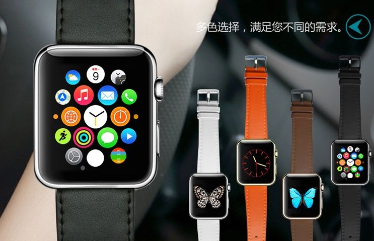 """Populares páginas de internet chinas de comercio electrónico como Taobao ofrecen aparatos muy parecidos al iWatch, desde el """"Ai Watch"""" al """"D-Watch"""". Fotos: Capturas de pantalla"""