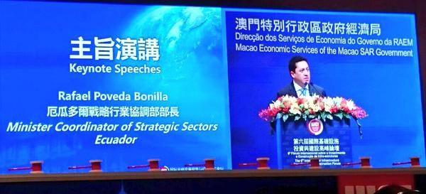Foto: Estratégicos Ecuador
