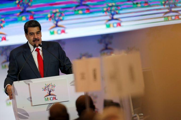 """Otra de las áreas que investigarán es el """"apoyo brindado al régimen de Nicolás Maduro"""".  Foto: Reuters"""