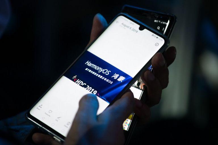 HarmonyOS se instalará en las pantallas inteligentes que el grupo empezará a vender a finales de año. Foto: AFP