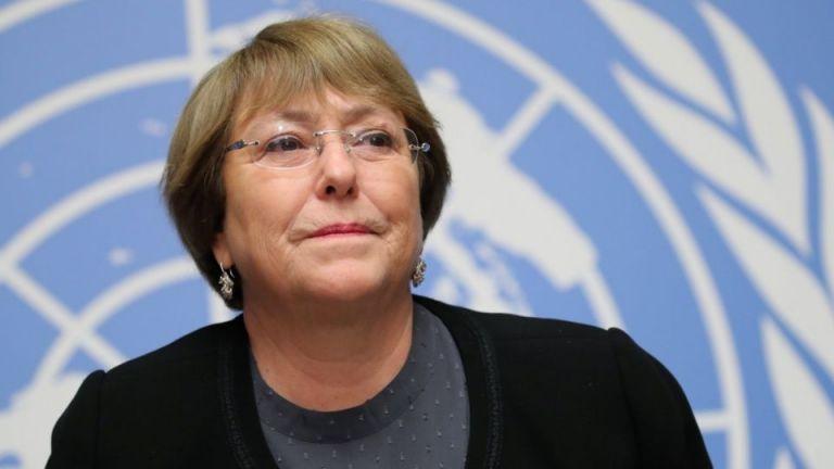 """Vicecanciller de Venezuela rechaza informe de Bachelet y lo cafica como """"carente de rigor científico"""". Foto: Reuters."""
