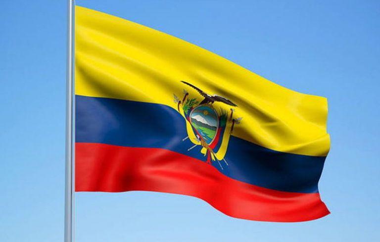 El 26 de septiembre de todos los años los ecuatorianos honran a la Bandera Nacional reflejando el amor y respeto por la patria.