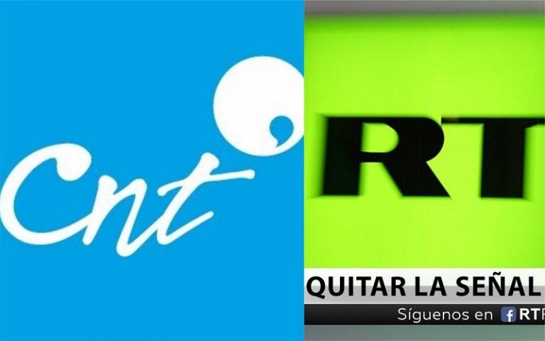 Las nuevas señales que sustituyen al canal ruso son TyC Sports, Via X y Zona Latina.
