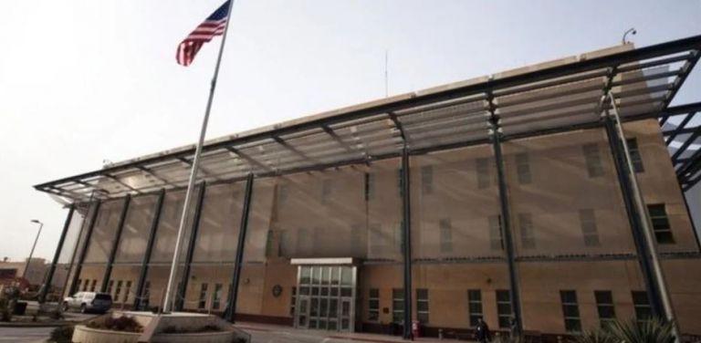 La Embajada de Estados Unidos en Bagdad, se encuentra en la llamada Zona Verde de seguridad.