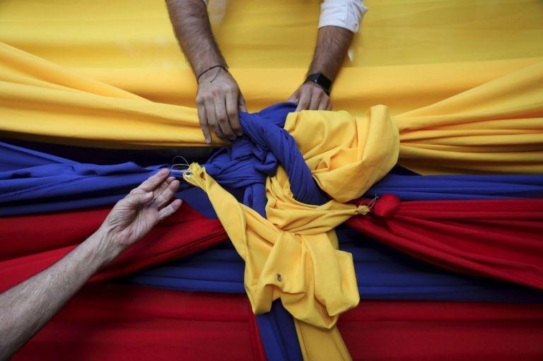 Gobierno de Maduro impide evaluar situación de los derechos humanos en Venezuela por parte de la CIDH