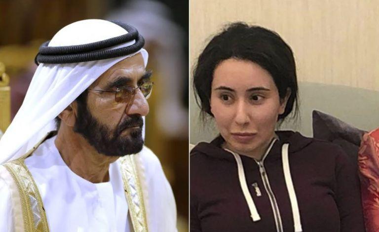 La princesa Latifa Al Maktoum, una de las hijas del emir.