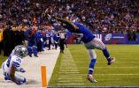 Al Bello se llevó el segundolugar en la categoría deportes por su foto titulada 'The Beckham Catch', en la que aparece Odell Beckham, de los New York Giants haciendo un touchdown con una mano. Foto: World Press Photo vía REUTERS