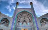 MEZQUITA SHAH - Una de las características más célebres de la Gran Mezquita de Irán de Isfahán es su expansión y desarrollo durante más de 10 siglos, lo que representa casi mil años de arte y la arquitectura islámica.